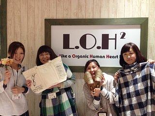 LOH2 イオンモール利府店のアルバイト情報