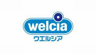 ウエルシア菊川加茂店のアルバイト情報