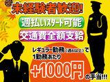 シンテイ警備株式会社 津田沼支社/A3203000132のアルバイト情報