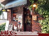 ヒロコーヒー 本店のアルバイト情報