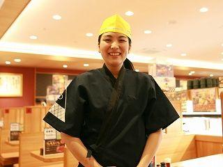 無添くら寿司 名古屋市 名東高針店のアルバイト情報