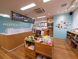 パレットプラザ イオンスタイル東戸塚店のアルバイト情報