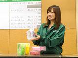 ゴルフ5 市原五井店のアルバイト情報
