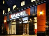 アパホテル〈浅草 雷門〉のアルバイト情報