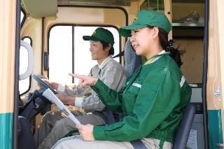 ヤマト運輸(株)神戸須磨北支店のアルバイト情報
