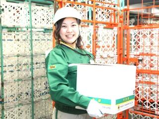 ヤマト運輸(株)高知ベース店のアルバイト情報