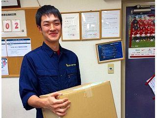 株式会社パワーステーション 大阪営業所のアルバイト情報