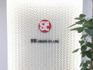 岡崎営業所/総合食品エスイー株式会社のアルバイト情報