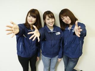 日研トータルソーシング株式会社金沢事業所/57119661のアルバイト情報