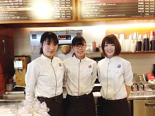 上島珈琲店 アミュエスト店のアルバイト情報