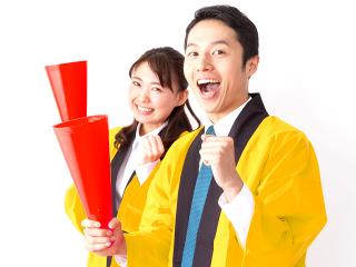 株式会社バックスグループ新潟支店のアルバイト情報