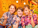 横濱魚萬 岡山駅前店のアルバイト情報