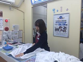 穂高株式会社 ポニークリーニング 平間駅前店のアルバイト情報