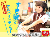 すき家 500号別府石垣店のアルバイト情報