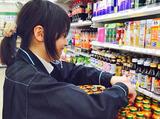 ファミリーマート 九条駅南店のアルバイト情報