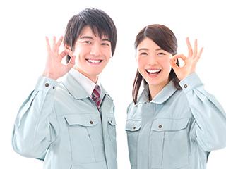 株式会社 綜合キャリアオプションのアルバイト情報
