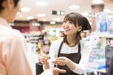 株式会社DELTA 熊本本店のアルバイト情報