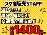 株式会社センターユース(勤務地:下関市)のアルバイト情報