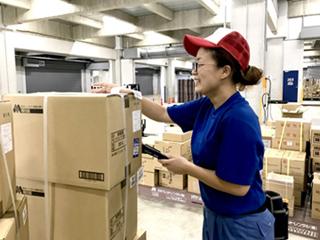 吉川運輸株式会社 みなと営業所のアルバイト情報