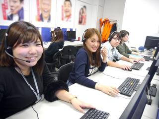 株式会社Cキャリア 大阪支店のアルバイト情報