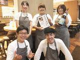 餃子と炙り こけこっこ 日本橋のアルバイト情報