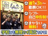 らーめん堂仙台っ子 六丁の目店のアルバイト情報