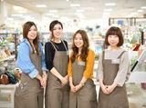 生活雑貨アンジュール(unJour) アピタ亀田店のアルバイト情報