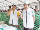 日本総業 株式会社 勤務地:武蔵丘ゴルフコースのアルバイト情報