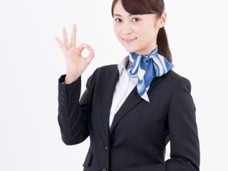 株式会社バックスグループ沖縄支店のアルバイト情報