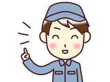 株式会社ナガハ 勤務地:鈴鹿市御薗町/36081のアルバイト情報