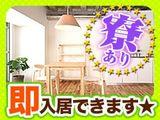 株式会社アウトソーシング【広告No.K6K107】のアルバイト情報
