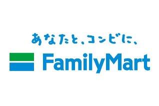 ファミリーマート 大玉大山店のアルバイト情報