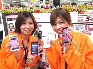 ドコモショップ 大安寺店/株式会社日本パーソナルビジネスA11_493のアルバイト情報
