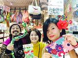 沖縄限定本舗1号店のアルバイト情報