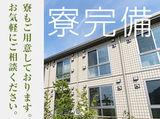 株式会社綜合キャリアオプション  【1314CU1012G12★4】のアルバイト情報