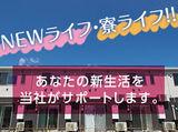 株式会社綜合キャリアオプション  【1314CU1012G41★64】のアルバイト情報