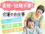 ライクスタッフィング株式会社 ※勤務地:前橋エリアのアルバイト情報