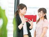 キャリアリンク株式会社 ※東証一部上場/PJF67733のアルバイト情報