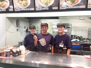 麺屋 燕 富士山静岡空港店のアルバイト情報