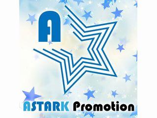 株式会社アスタークプロモーションのアルバイト情報
