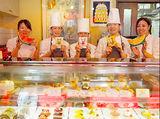 ケーキの店 レジャンのアルバイト情報