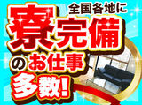 株式会社綜合キャリアオプション  【2009CU1016GA★1】のアルバイト情報