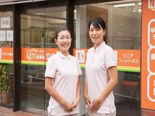 LET's 倶楽部 三軒茶屋のアルバイト情報