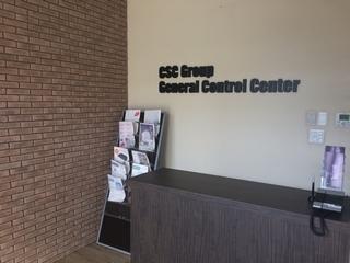 株式会社CSCサービスのアルバイト情報