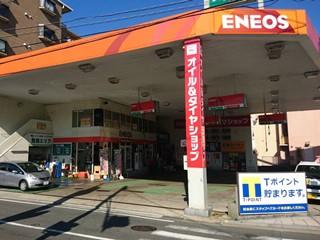 エネクス石油販売東日本株式会社 ITO CSのアルバイト情報