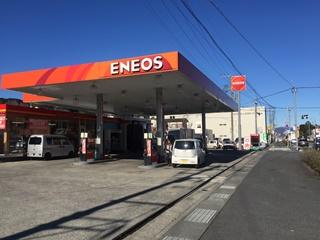エネクス石油販売東日本株式会社 伊東吉田 CSのアルバイト情報