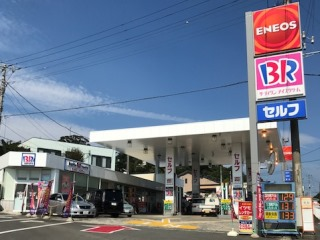 エネクス石油販売東日本株式会社 伊豆高原 CSのアルバイト情報