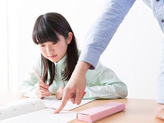家庭教師のアルファ<株式会社アルファコーポレーション>のアルバイト情報