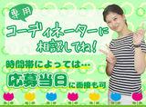 株式会社フィルアップ 横浜支店(東京都下(23区外)エリア)-1のアルバイト情報