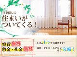 日研トータルソーシング株式会社 ※勤務地:北九州市若松区のアルバイト情報